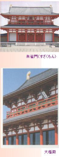 20110919_1