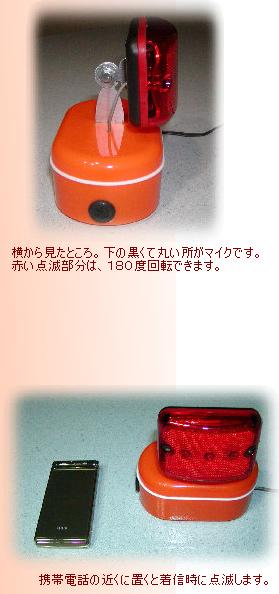 20120101_3
